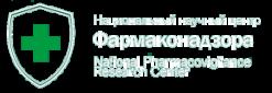 НАЦИОНАЛЬНЫЙ НАУЧНЫЙ ЦЕНТР ФАРМАКОНАДЗОРА Логотип