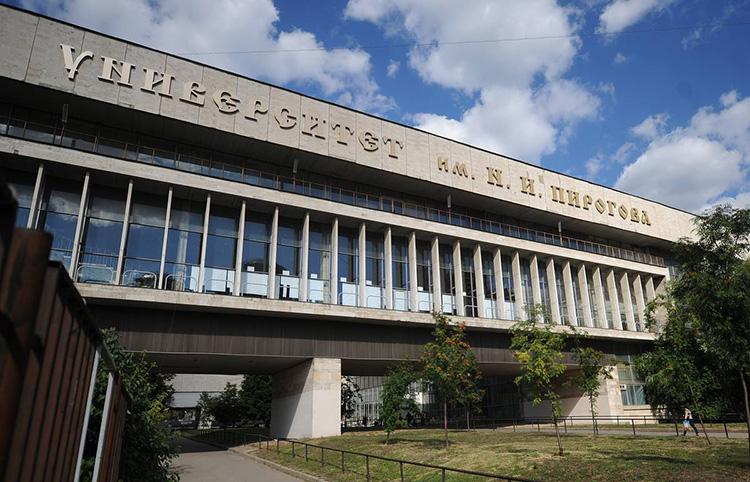 Российский научно-исследовательский университет им. Н.И. Пирогова